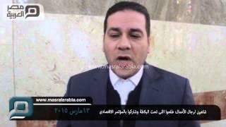 بالفيديو.. مظهر شاهين لرجال الأعمال: طلعوا اللي تحت البلاطة
