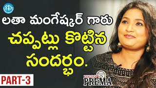 Singer Vijayalakshmi Exclusive Interview Part #3 || Dialogue With Prema | Celebration Of Life - IDREAMMOVIES