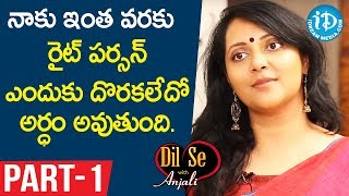 Medak SP Chandana Deepti IPS Interview Part #1 || Dil Se With Anjali - IDREAMMOVIES