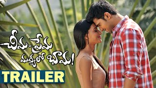 Cheema Prema Madhyalo Bhama Movie Trailer | Latest Telugu Movie Trailers 2019 - TFPC