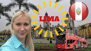 Лима Перу Часть 2 / Как развлекают туристов в Лима