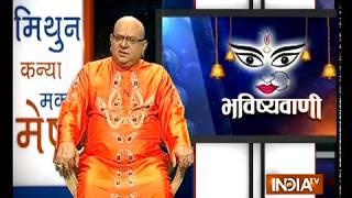 Bhavishyavani | 18th March, 2018 ( full ) - INDIATV