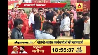 Gujarat Assembly Elections: BJP and Congress party workers' kite flying on Sabramati river - ABPNEWSTV