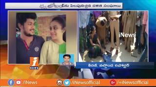 Perumalla Pranay Assassination Case | Amrutha Father Maruthi Rao As A1 | Nalgonda | iNews - INEWS