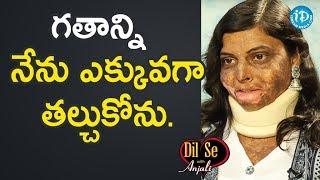 గతాన్ని నేను ఎక్కువగా తల్చుకోను - Neehaari Mandali || Dil Se With Anjali - IDREAMMOVIES