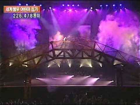 (RARE) Michael Jackson & Friends In Seoul 1999 *FULL* 4/6 (Earth Song)