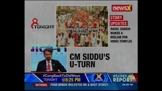 Karnataka: Siddaramaiah government back to divisive politics & more - NEWSXLIVE