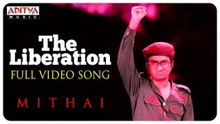 The Liberation Full Video Song || Mithai Video Songs || Rahul Ramakrishna, Priyadarshi - ADITYAMUSIC