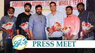 Vijetha Movie Press Meet | Kalyan Dev | Malavika Nair | TFPC - TFPC