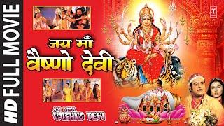 Jai Maa Vaishnodevi - Watch Full Movie