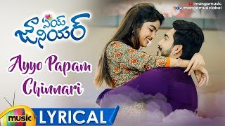 Ayyo Papam Chinnari Song Lyrical | AEY JUNIOR Movie Songs | Ayush | Shirin | 2019 Latest Telugu Song - MANGOMUSIC