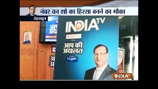 Become part of 25 years celebration of Aap Ki Adalat (Dehradun) - INDIATV