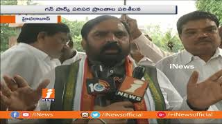 Congress Leader Anjan Kumar Yadav About AICC Rahul Gandhi Tour In Telangana | iNews - INEWS