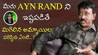 Why RGV Like Philosopher Ayn Rand So Much..? | RGV First Love |  Ramuism Reloaded | TVNXT Hotshot - MUSTHMASALA