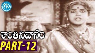 Shanti Nivasam Full Movie Part 12 || ANR, Rajasulochana || C S Rao || Ghantasala Venkateswara Rao - IDREAMMOVIES