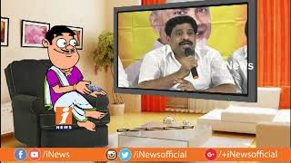 Dada Funny Talk With Buddha Venkanna Over His Reaction on TDP and Pawan Alliance | PinCounter |iNews - INEWS