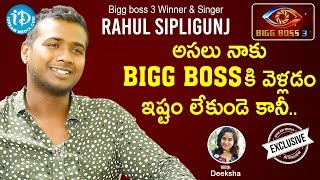 Bigg Boss 3 Telugu Winner & Singer Rahul Sipligunj Exclusive Interview - Talking Movies With iDream - IDREAMMOVIES