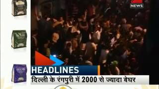 Top news headlines at 4 pm - ZEENEWS