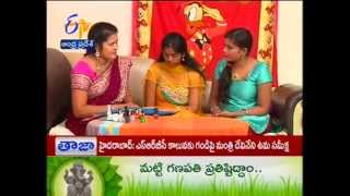 Sakhi - సఖి - 26th August 2014 - ETV2INDIA