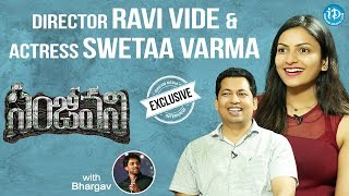 Sanjeevani Movie Director Ravi Vide & Actress Swetaa Varma Interview || Talking Movies - IDREAMMOVIES