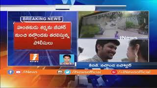 ప్రణయ్ హంతకుడు బీహార్ లో అరెస్ట్ | Pranay Slayer Nabbed in Bihar | Amruthavarshini | iNews - INEWS