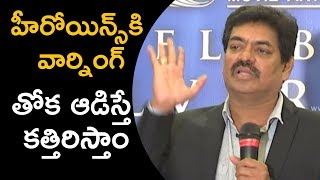 Shivaji Raja Fire On Tollywood Heros & Fans - IGTELUGU