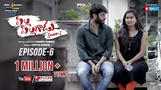 Pilla Pillagadu Web Series S2 E6 || Latest Telugu Web Series 2019 || Sumanth Prabhas - YOUTUBE