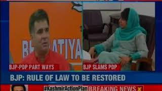 BJP briefs media in Jammu after governor's rule imposed - NEWSXLIVE