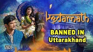 Uttarakhand BANS Sushant- Sara's KEDARNATH - IANSLIVE