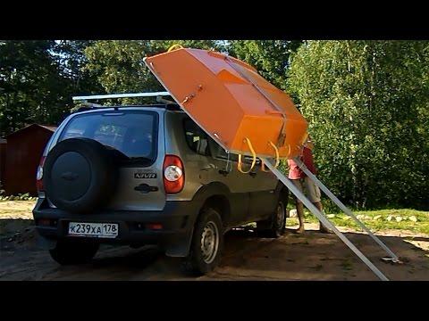 погрузка лодки на крышу автомобиля одному