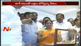 TRS Leaders Become Daily Labour for TRS Bahiranga Sabha || NTV - NTVTELUGUHD