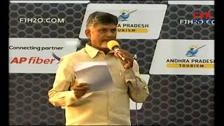 F1H2O will be made an Annual Event: AP CM Chandrababu Naidu | CVR News - CVRNEWSOFFICIAL