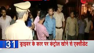 News 50: Watch top crime news of the hour - ZEENEWS