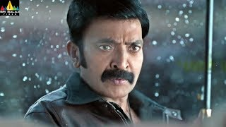 Kalki Movie Trailer | Latest Telugu Trailers | Rajasekhar, Prasasath Varma | Sri Balaji Video - SRIBALAJIMOVIES