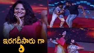 Anasuya And Sukumar Dance Performance @ Rangasthalam 100 Days Celebrations Event LIVE - TFPC