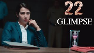 22 Movie Actress Saloni Misra First Look Glimpse | Rupesh Kumar Choudhary | Shiva Kumar. B - TFPC