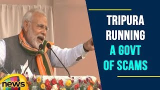 Congress And Left Front Parties Of Tripura are Running a Government of Scams   Mango News - MANGONEWS