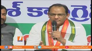 Ex MP Azharuddin Appoint As Telangana Congress Working President | Fire on KCR Govt | iNews - INEWS