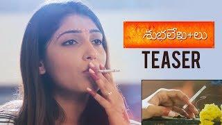Shubhalekha+Lu  Movie Teaser | Priya Vadlamani | TFPC - TFPC
