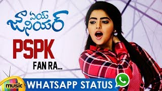 PSPK Fan Ra Song WhatsApp Status | AEY JUNIOR Songs | Ayush | Shirin | Geetha Madhuri | Mango Music - MANGOMUSIC