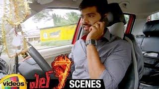 L7 Telugu Movie Scenes | Adith Arun gets a call from caretaker | Pooja Jhaveri | Mango Videos - MANGOVIDEOS