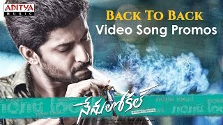 Nenu Local Back To Back Video Song Promos || Nani, Keerthy Suresh | Devi Sri Prasad - ADITYAMUSIC