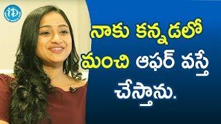 నాకు కన్నడలో మంచి ఆఫర్ వస్తే చేస్తాను. - TV Artist Ashika Gopal Padukone || Soap Stars With Anitha - IDREAMMOVIES