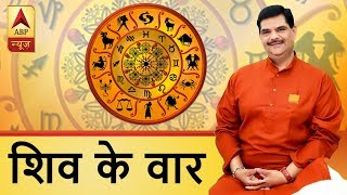 GuruJi With Pawan Sinha: On last Monday of Sawan 2018, here is special on Lord Shiva - ABPNEWSTV
