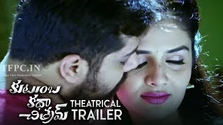 Kutumba Katha Chitram Theatrical Trailer | Official | Kamal Kamraju | Nandu | Sreemukhi | TFPC - TFPC