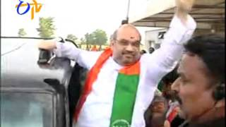 BJP President Amit Shah Gets Grand Welcome In Hyderabad - ETV2INDIA