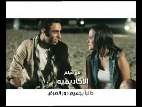 ahmed shamy ana bahebik   احمد الشامي انا بحبك