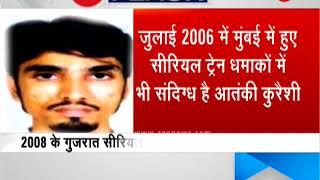 Delhi Police arrests Indian Mujahideen terrorist Abdul Subhan Qureshi - ZEENEWS