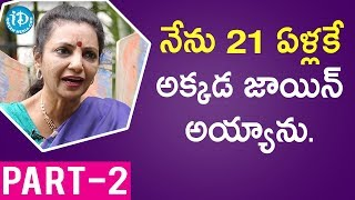 Deputy Director General Akashwani Sailaja Suman Interview - Part #2 | Business Icons With iDream - IDREAMMOVIES