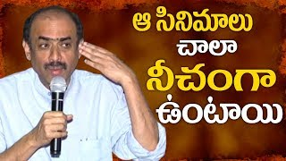 Those movies look really bad: D Suresh Babu || Nene Raju Nene Mantri || #NRNMOnAug11th || #NRNM - IGTELUGU